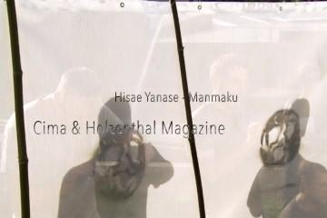 Hisae Yanase - Manmaku, Jose Bolivar Cimadevilla